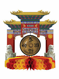 Chinese-New-Year-Gong-Centrepiece-Party-Decoration