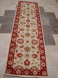 Wow Chobi Zeigler Mahal Vege Dyed Hand Knotted Carpet Rug Runner (8.0 x 2.4)'