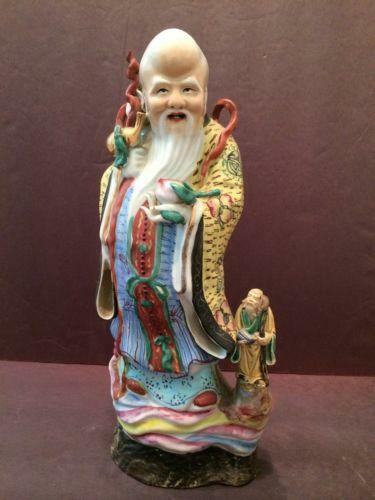18th Century Chinese Ceramic Vase Chinese Porcelain Vase