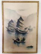 Chinese Junk Painting