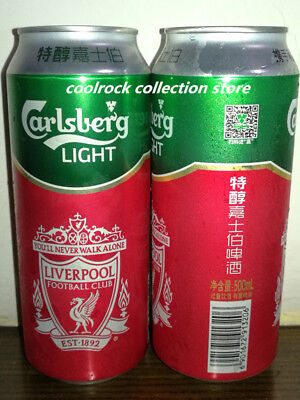 2017 China Carlsberg LIGHT beer can LIVERPOOL 500ml empty for collectible