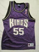 Vintage Sacramento Kings