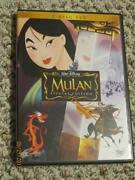 Disney DVD Set