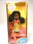 Mattel Kelly Doll