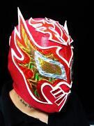 Mistico Mask