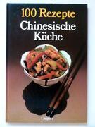 Kochbuch Chinesisch