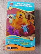 Bear in The Big Blue House VHS