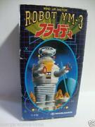 Masudaya Robot