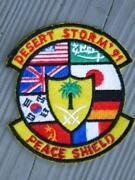 Operation Desert Storm Patch