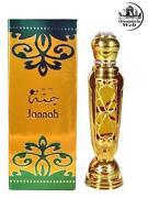 Arabisches Parfum