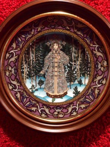 Wooden Plate Frame Ebay
