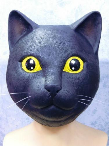 Latex Cat Mask Ebay