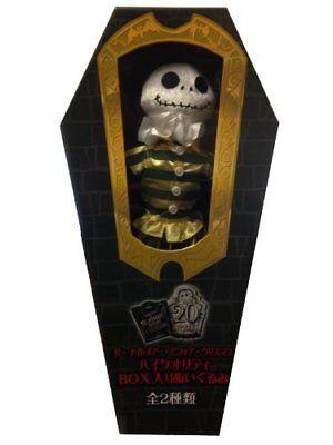 Disney's Nightmare Before Christmas Jack Skellington Plush 14