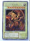 God Cards Secret Rare Individual Yu-Gi-Oh! Cards in Japanese