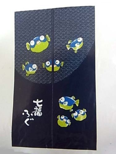 JAPANESE Noren Curtain NEW Fish Fugu COTTON FROM JAPAN