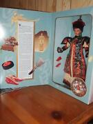 Chinese Empress Barbie