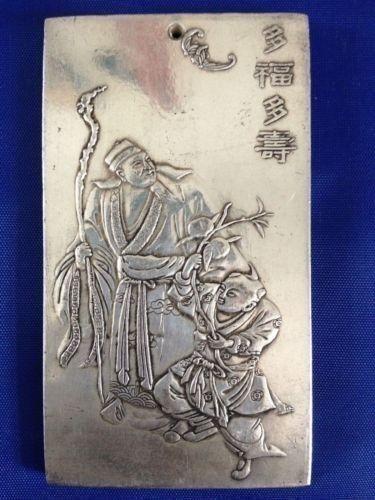 """3.7""""tibetan tibet silver Duo fu duo shou statue nepal thangk 0.36lb  vc"""
