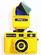 LOMO Flash