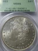 1883 P Morgan Dollar