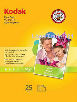 KODAK PHOTO PAPER GLOSS 25 SHEETS 8 1/2 x 11 Canon Epson Dell HP  48 lb