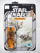 Vintage Star Wars MOC