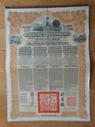 Chinese Gold Loan 1913