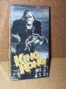 King Kong VHS