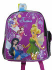 Tinker Backpacks Pan Toys