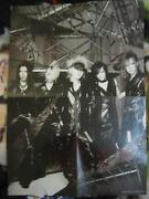 The Gazette Poster