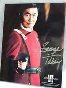 George Takei Autograph