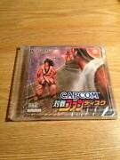 Capcom vs SNK 2 Dreamcast