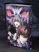 Death Note Art Book