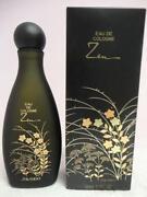 Shiseido Perfume