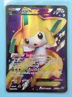 Plasma Blast Pokémon Individual Cards with Full Art