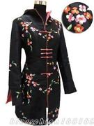 Chinese Embroidered Jacket
