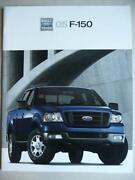 Ford Prospekt