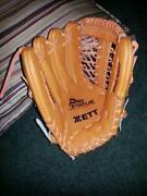 ZETT Baseball Gloves