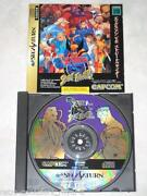 Sega Saturn X-men