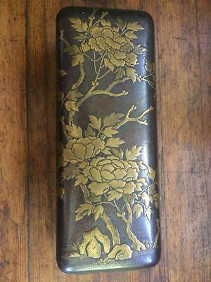 Edo Period Japanese Lacquer Document Box - STUNNING - Meiji Zen 1700s Japan