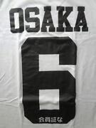 SUPERDRY Osaka 6