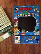 Popeye Arcade