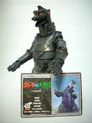Godzilla Memorial Box
