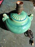 McCoy Lamp