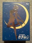 Sailor Moon Season 1
