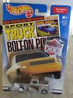 Hot Wheels Errors Diecast Trucks