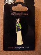 Disney Mulan Pin