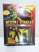 Gi Joe Mortal Kombat