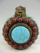 Cloisonne Snuff Bottle