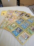 Pokemon Complete Set