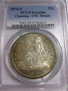 1876 Silver Dollar